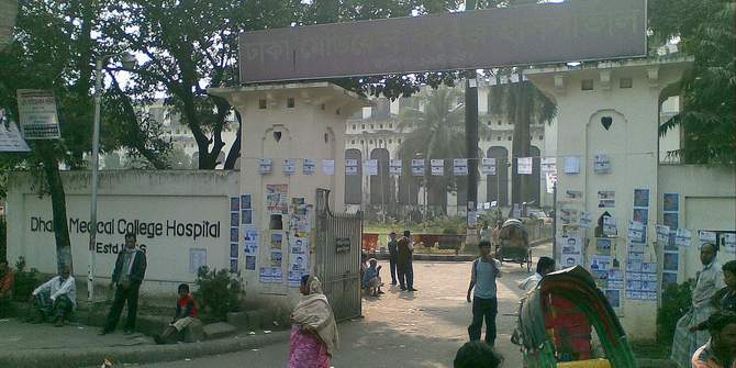 The entrance of Dhaka Medical College and Hospital. Photo: Wikimedia
