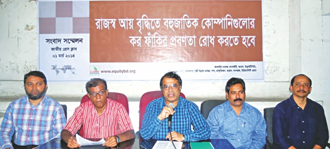 Rezaul Karim Chowdhury, centre, chief moderator of EquityBD, calls for efforts to fight illicit capital transfer by multinational companies, at a press conference at the National Press Club in Dhaka yesterday. Photo: EquityBD