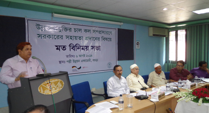 Taposh Kumar Roy, additional secretary of power, speaks at a view exchange meeting on new system of parboiling rice organised by the government, Bangladesh Bank, and German development agency GIZ in Bogra yesterday. Photo: Star