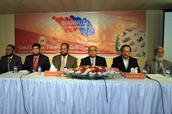 Office bearers and advisers of Global Economist Forum-Bangladesh attend the biennial annual general meeting of the forum at The Daily Star Centre in Dhaka yesterday.  Photo: Star