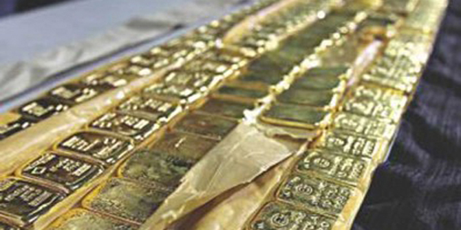 This July 23, 2013 photo shows the gold bars, which were seized from a man at Shah Amanat International Airport in Chittagong.