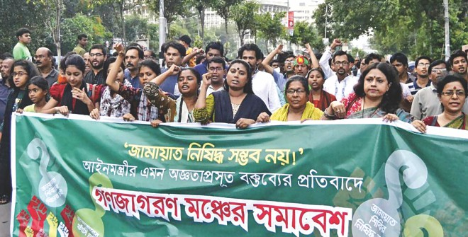 Activists of Gonojagoron Mancha demonstrate before the National Museum in the capital yesterday, protesting the comments of Law Minister Anisul Huq, who has said that Jamaat-e-Islami cannot be tried as an organisation at the moment. Photo: Star