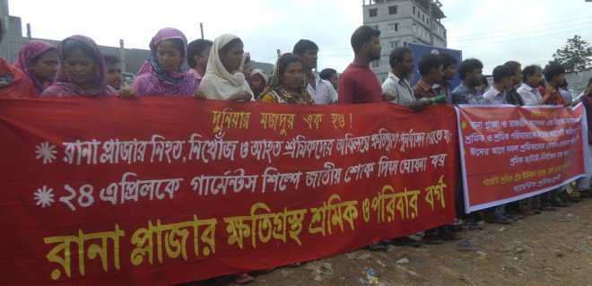 Victim families of Rana Plaza collapse form a human chain on the site in Savar, outside the capital, yesterday demanding compensation for those who lost their lives, sustained injuries and went missing in the nine-storey building collapse on April 24 last year.  Photo: Star