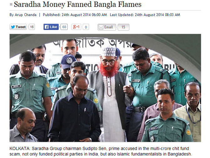 A screenshot of the Indian Express report that said Indian fund was used to fan anti-government demonstration in Bangladesh.