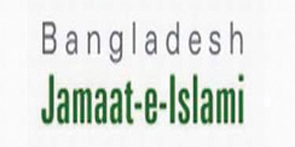 Bogra Jamaat leader held