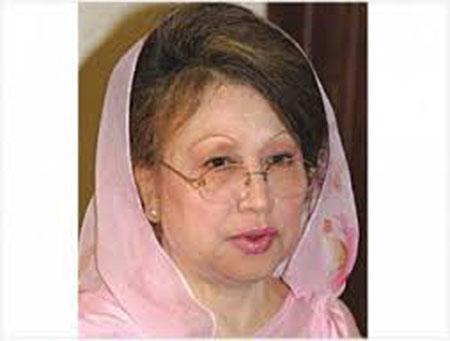 BNP Chairperson Khaleda Zia