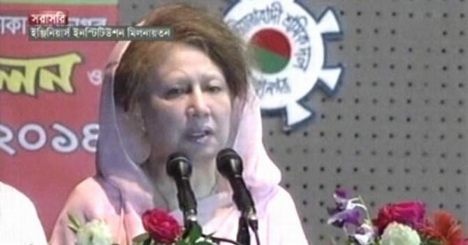 BNP Chairperson Khaleda Zia addresses a programme of Jatiyatabadi Sramik Dal at Engineers' Institute in the capital Saturday. Photo: TV grab