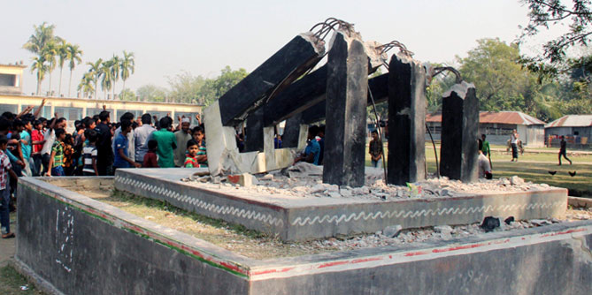 The February 20 photo shows the shaheed minar damaged by miscreants at the century-old Jodubaira High School in Kumarkhali upazila of Kushtia.