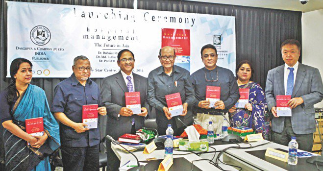 "From left, Shaheen Akter, Md Lutfar Rahman, Tapan Chowdhury, MR Khan, Prof Rubaiul Murshed, Maksuda Yasmeen and Dr Kunio Saiki at the launch of the book, ""Hospital Management: The Future in Asia"", at The Daily Star Centre in the capital yesterday. photo: star"