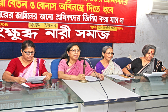 Second from left, Shaheen Anam, executive director of Manusher Jonno Foundation, speaks at a press conference organised by a group of civil society organisations at Dhaka Reporters Unity yesterday. Photo: Star