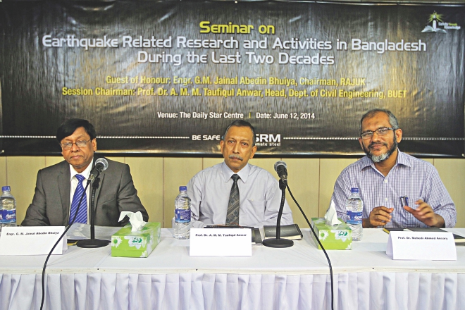 "From left, GM Jainal Abedin Bhuiya, Prof AMM Toufiqul Anwar, and Prof Mehedi Ahmed at a seminar on ""Earthquake Related Research and Activities in Bangladesh During the Last Two Decades"" organised by BSRM at The Daily Star Centre in the capital yesterday. Photo: Star"
