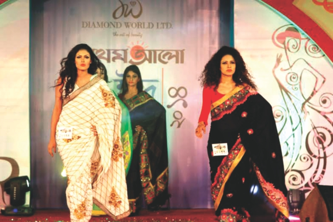 Models walk the ramp at the show. Photo: Star