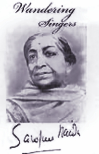 essay on sarojini naidu in english Born on february 13, 1879, freedom fighter and poet sarojini naidu had  the  british government conferred her with the kaiser-i-hind medal.