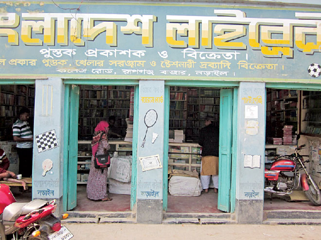 In Narail's Roopganj Bazar, even book stores feature illustrations of sporting equipment.
