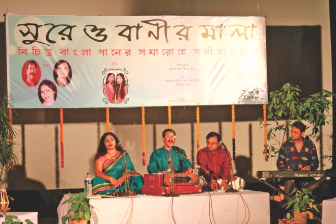 Nasreen Rahman Nilo, Sumon Chowdhury and Aminul Haque perform at the programme.
