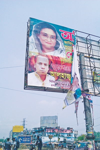 Torn out by agitated locals, a billboard bearing the photos of Prime Minister Sheikh Hasina and Nur Hossain, an accused in the case filed for the abduction. Photo: Star