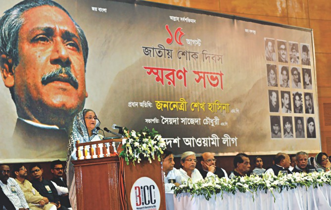 Prime Minister Sheikh Hasina addresses a memorial meeting marking National Mourning Day at Bangabandhu International Conference Centre in the capital yesterday, organised by her party Bangladesh Awami League. Photo: BSS