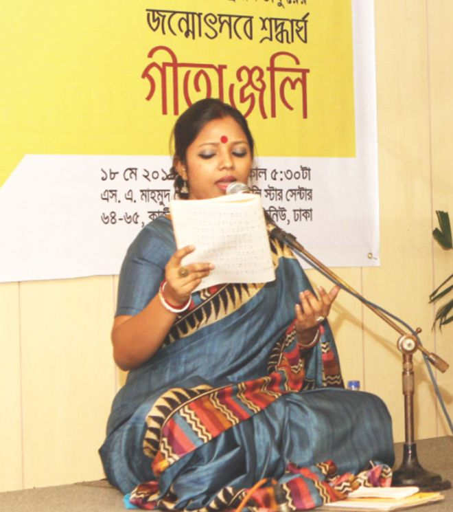 Priyanka Gope performs. Photo: Prabir Das