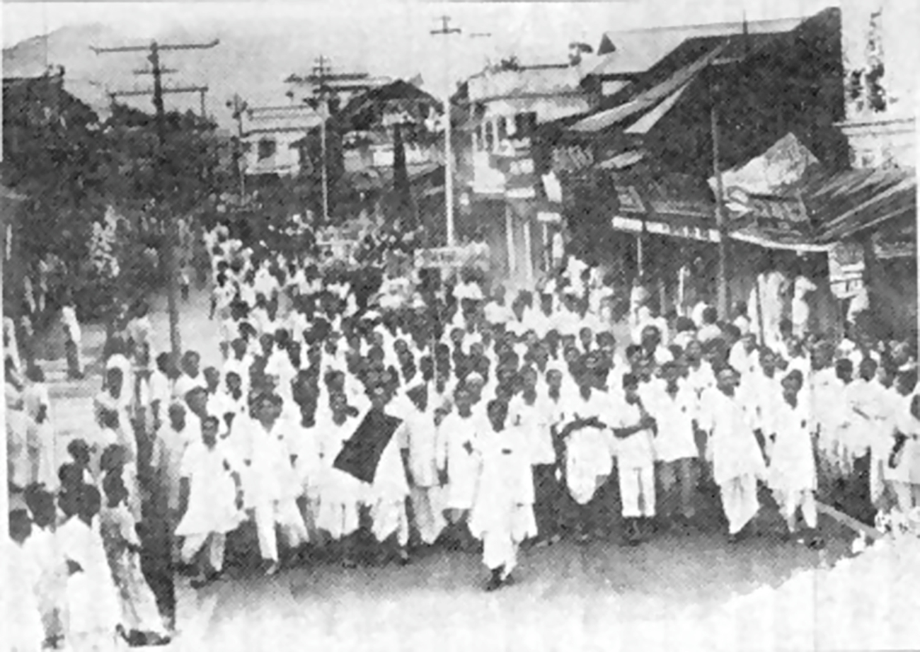 Procession in Silchar on 20 May 1961 in memory of the deceased martyrs in defiance of the curfew.