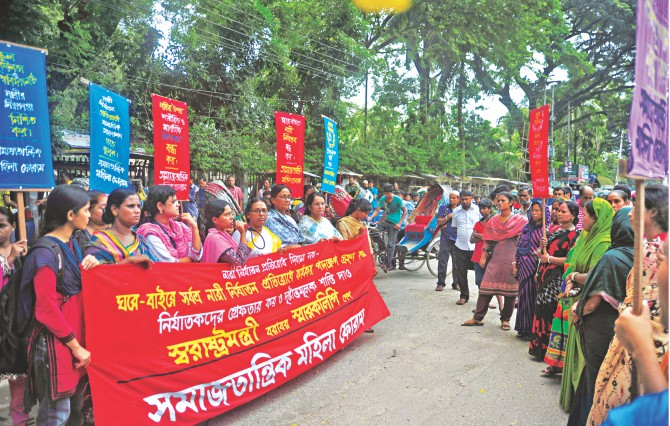 Demanding proper steps to end violence against women, Samajtantrik Mohila Forum rallies in front of Jatiya Press Club in the capital marking day of resistance against repression on women yesterday. Afterwards, it submitted a memorandum to the home minister. Photo: Star
