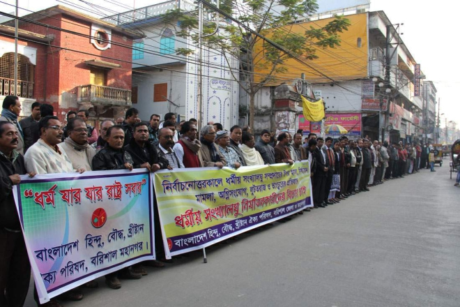 Different organisations in several districts yesterday stage protests against attacks on Hindus in Jessore and some other districts by BNP and Jamaat-Shibir men during and after the January 5 parliamentary elections. Photos show human chains in Barisal. Photo: Star