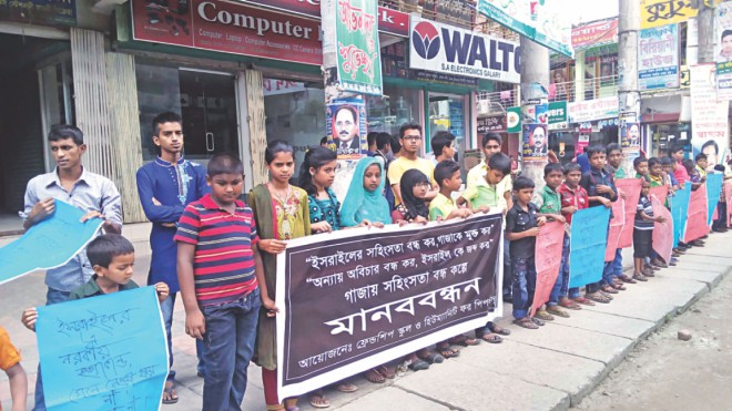 Children form a human chain in front of Tangail Press Club.  Photo: Star