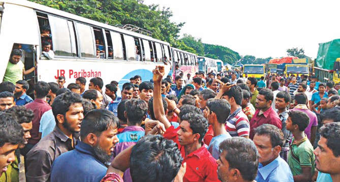 People suffer for disruption of ferry services