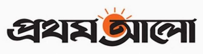 Verdict on contempt rule against Prothom Alo Mar 13
