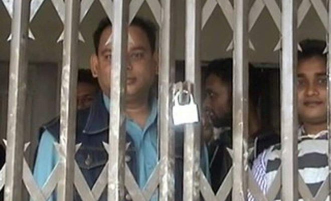 Officials and teachers of Pabna University of Science and Technology remain confined to the newly constructed administrative building for two hours yesterday as Chhatra League activists locked the main gate, being aggrieved for not inviting them to an informal function arranged by the officials before starting their work at the new building. PHOTO: STAR