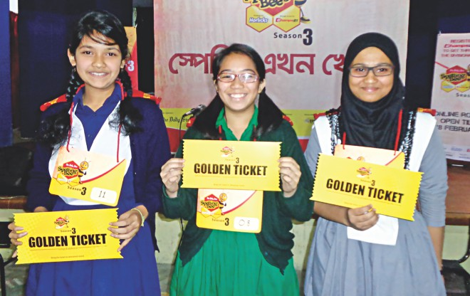 Students of Rajuk Uttara Model College of Dhaka selected at the beginning of the first round of The Daily Star Spelling Bee's third season yesterday. Photo: Star