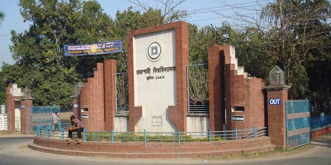 Rajshahi University entrance. Photo: Education ministry