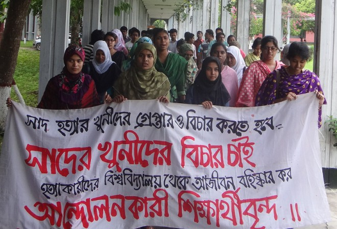 The students of Bangladesh Agricultural University (BAU) in Mymensingh bring out a procession on the campus yesterday, reiterating their demand for ensuring punishment for the killers of BAU student Saad Ibney Momtaz.  PHOTO: STAR