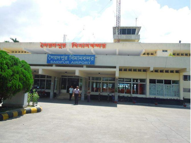 Believe it or not, Saidpur Airport in Nilphamari district is yet to see digitalisation, making services there awfully tardy.  PHOTO: STAR