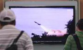 NKorea fires more short-range missiles: Seoul