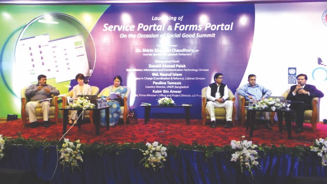 Government launches Service Portal and Forms Portal