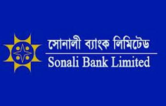 Hackers Loot 0 25m From Sonali Bank 12502 on Division Tables 0 12