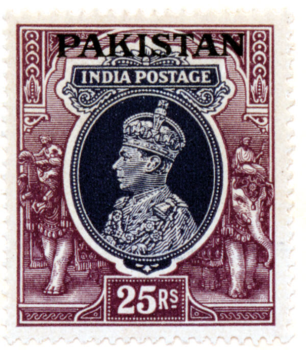 1947 stamps of Pakistan. Date of issue: 1 October 1947. Pakistan did not have any stamp with the name of the new state when it got independent. During that time a set of British Indian stamps (featuring King George VI) were overprinted with the word