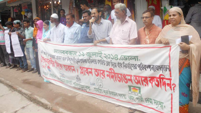 Victims formed a human chain in front of K Jahan Market in Bola yesterday, demanding steps to protect the disrict town from tidal surge and erosion by the River Meghna. Photo: Star