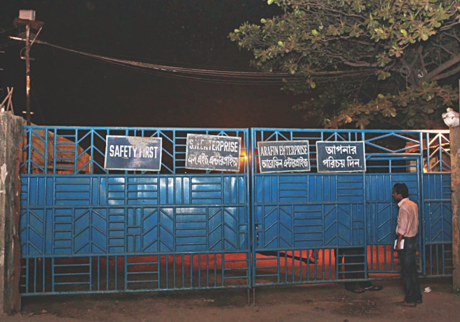 "A sign hung on the gate of Arafin Enterprise reads, ""Safety first"". Ironically four workers were killed in an accident in the ship-breaking yard yesterday. A gas cylinder explosion inside a ship killed the workers who had no safety gear on. Photo: Anurup Kanti Das"
