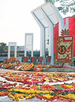 Central Shaheed Minar at its full glory and grandeur. Photo: Sk Enamul Haq, Anisur Rahman, Palash Khan