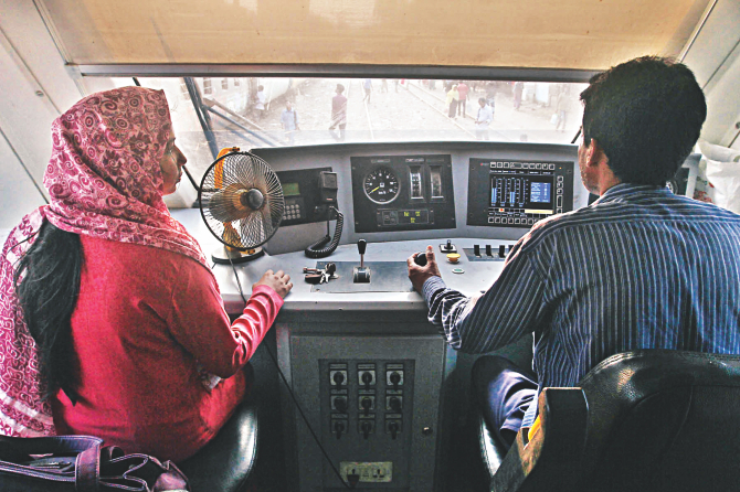 Women who dream to be train drivers | The Daily Star