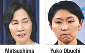 Japan PM loses two female ministers over cash scandals