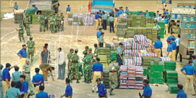 A huge cache of arms and ammunition were seized at the jetty of state-owned Chittagong Urea Fertiliser Ltd in the early hours of April 2, 2004. Star file photo