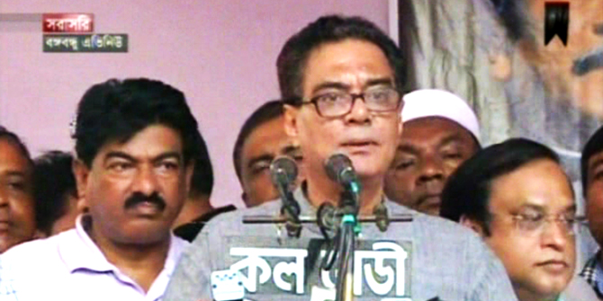 Syed Ashraful Islam addressing a rally at Awami League central office on Bangabandhu Avenue marking the anniversary of August 17 countrywide series bomb attacks. Photo: TV grab