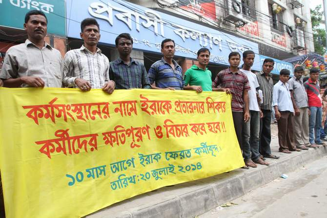 Nineteen Bangladeshi workers hold a banner during their demonstration in front of Ministry of Expatriates' Welfare and Overseas Employment in the capital Sunday morning. Photo: STAR
