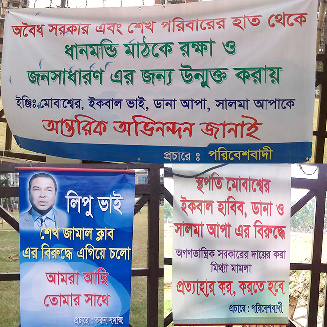 In the name of green activists, several banners are put up allegedly by miscreants on the boundary wall of Dhanmondi playground last night. Photo courtesy of Bapa