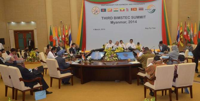 Bimstec members including Bangladesh Prime Minister Sheikh Hasina and Indian PM Manmohan Singh attend the inaugural ceremony of the third Bimstec Summit at the International Conference Centre at Nay Pyi Taw in Myanmar Tuesday. Sri Lanka, Thailand, Myanmar, Bhutan and Nepal are the other member countries of the Bimstec. This photo is taken from Twitter.
