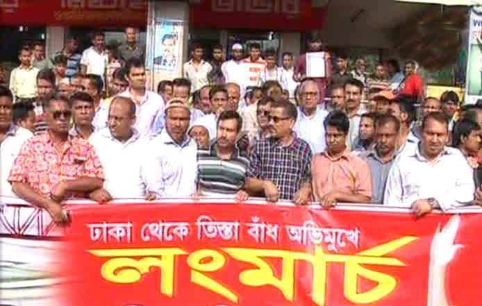 BNP starts long-march towards Teesta Barrage in Nilphamari from Uttara of the capital demanding due share of the river's water. Photo: TV grab