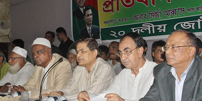BNP acting secretary general Mirza Fakhrul Islam Alamgir addresses a programme organised by 20-party alliances at Jatiya Press Club in Dhaka on Tuesday. Photo: Amran Hossain