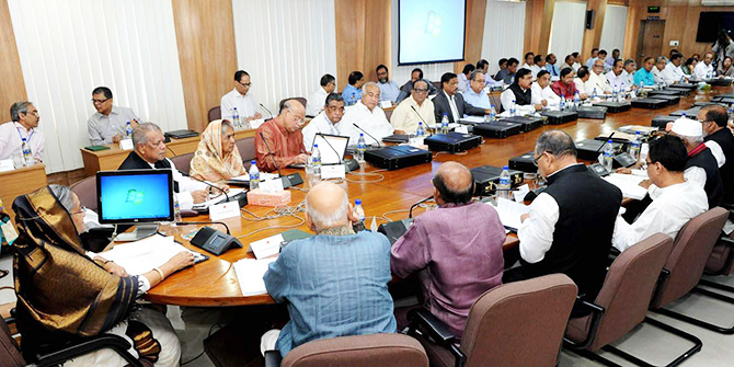 This photo shows Prime Minister Sheikh Hasina chairing the cabinet meeting on Monday at the Secretariat in the capital. Photo: PID